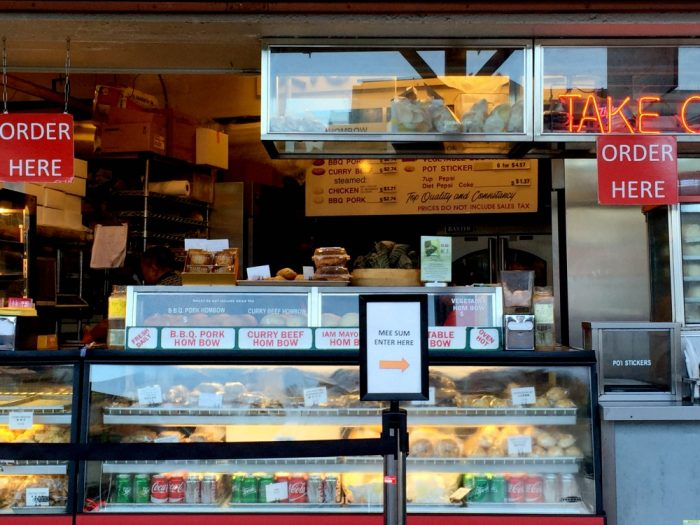 15 places to eat and drink in Captiol Hill - Mee Sum Pastries