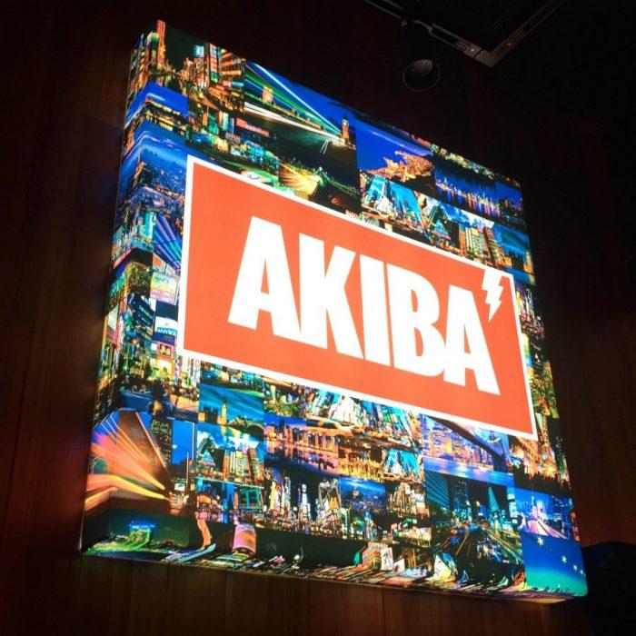 48 hours in Canberra - Akiba 1