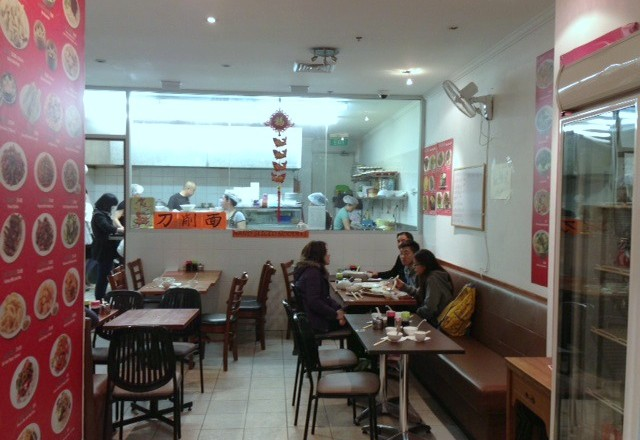 Eating Out – Chinese Noodle Restaurant 2