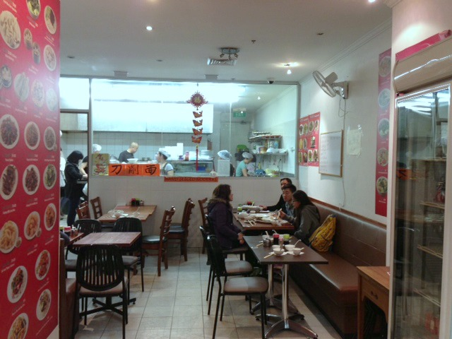 Inside Chinese Noodle Restaurant 2