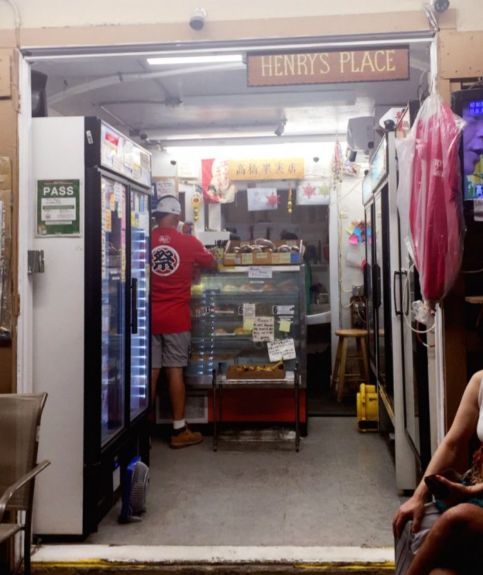 11 foodie finds in Waikiki - Henry's Place