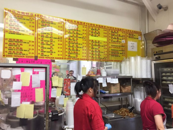 Where to eat in San Francisco - Good Mong Kok