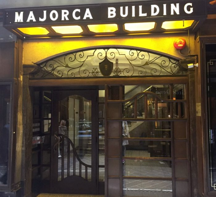 48 more hours in Melbourne - Majorca building