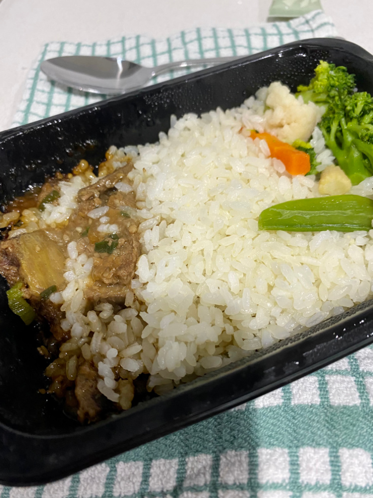 ready meal beef rendang and rice